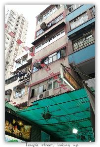 hong kong post looking up